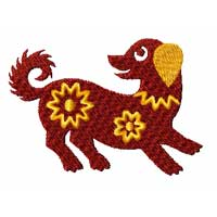 Chinesse Zodiac Machine Embroidery Design: Dog