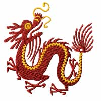 Chinesse Zodiac Machine Embroidery Design: Dragon