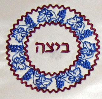 Passover: Matzah cover