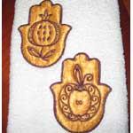 Rosh Ha-Shanah Towel