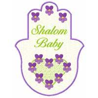 Baby Hamsa Machine Embroidery Designs set 5x7