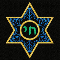 Star of David Machine Embroidery Design