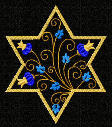 Judaica Machine Embroidery Designs