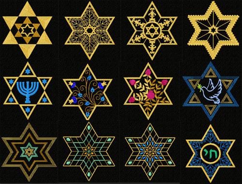 Stars of David 12 Machine Embroidery Designs set 5x5